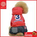 【dobaz(ドバズ)】ナンバー3パーカー■ドッグウェア■ペットウェア/ドッグウエア/小型犬用品/dogwear/いぬ用/ワンちゃん用/かわいい犬の洋服/防寒/寒さ/冬用/冬服/犬の服/ダウンジャケット