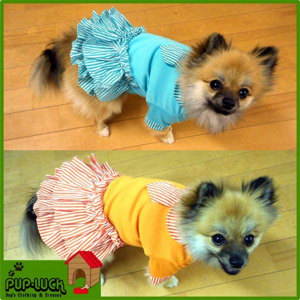 リボン付フリルワンピース(ドレス)オレンジ/グリーンドッグウェアペットウェア/ドッグウエア/小型犬用