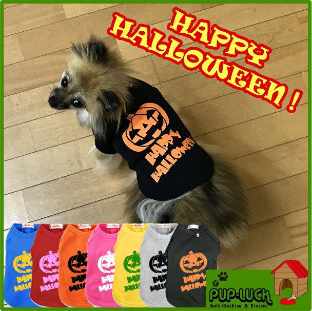 大寸HAPPYHALLOWEENTシャツ日本製ドッグウェアペットウェア/大型犬用品/dogwear/
