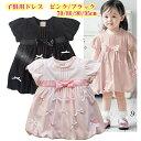 ■ワンピース(ドレス)風ベビーロンパース(カバーオール)■綿...