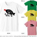 ■グラフィックTシャツ■面白Tシャツ■らんちゃ〜む■綿/ポリエステル■サイズ S〜4L■全4色■面白いTシャツ■おもしろTシャツ■大きいサイズ■ビッグサイズ■半袖■お弁当の醤油入れ