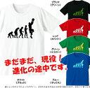 ■グラフィックTシャツ■面白Tシャツ■人類の進化(バスケットボール)■綿/ポリエステル■サイズ S〜4L■全5色■面白いTシャツ■おもしろTシャツ■大きいサイズ■ビッグサイズ■半袖■還暦 長寿のお祝いにも