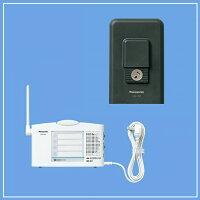 [ECE151]パナソニック電工小電力型ワイヤレスコールチャイム発信器セット[ECE151]