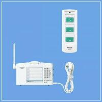 [ECE153]パナソニック電工小電力型ワイヤレスコールスリー発信器セット[ECE153]