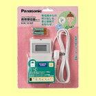 [ECE161KP]Panasonicパナソニック小電力型ワイヤレスコール受信器携帯受信器セット[ECE161KP]