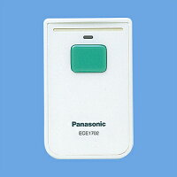 [ECE1702P]パナソニック電工小電力型ワイヤレスコール発信器カード発信器[ECE1702P]