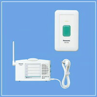 ワイヤレスコールパナソニック壁掛発信器+卓上受信器セット[ECE1708-ECE1601セット]