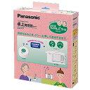 [ ECE157 ] Panasonic パナソニック ワイヤレスコール 卓上発信器セット [ ECE157 ]