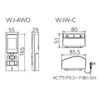 [WJ-4WD]アイホンロコタッチ7テレビドアホン4:5形モニター付ワイヤレス子機[WJ4WD]