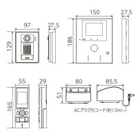 [WK-24A(Aセット)]アイホンテレビドアホンセットROCOタッチポータブルワイヤレス子機(2台)セット[WK24A-A-SET]