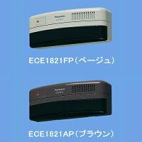 [ECE1821AP/ECE1821FP]Panasonic�ѥʥ��˥å��Ź������Ϸ��磻��쥹������Ǯ������������ʲ�¦�ѡˡ��ɱ�����[ECE1821AP/ECE1821FP]