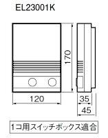 [EL23001K]Panasonicパナソニックハイハイ店番(本体)【電源直結式】[EL23001K]
