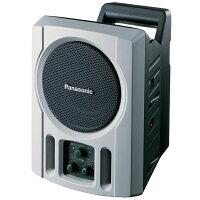 【送料無料】[WS-X66A]Panasonicパナソニック800MHz帯ポータブルワイヤレスパワードスピーカー10W(1波内蔵)[WSX66A]