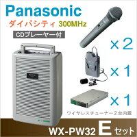 [WX-PW32-E���å�]�ѥʥ��˥å��磻��쥹����ס�WX-PW32�ˡ�CD�աˡ�300MHz�ۥ����Х��ƥ��ܥ磻��쥹�ޥ����ʣ��ܡ˥��å�[WXPW32-E���å�]