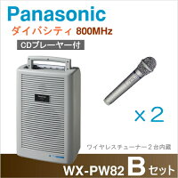 [WX-PW82-B���å�]�ѥʥ��˥å��磻��쥹����ס�WX-PW82�ˡ�CD�ա�800MHz�����Х��ƥ��ܥ磻��쥹�ޥ����ʣ��ܡ˥��å�[WXPW82-B���å�]