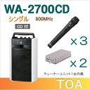 【送料無料】TOA ワイヤレスアンプ(WA-2700CD)(CD付)(シングル)+ワイヤレスマイク(3本)+チューナーユニットセット [ WA-2700..
