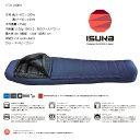 ISUKA パフ1100EX シュラフ 寝袋