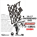 DON'T RIDE YOU LUCK ドントライドユーラック LATE PROJECT レイトプロジェクト 16-17 SNOWBOARD DVD