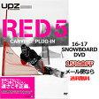 RED5 carving plug-in レッドファイブ カービングプラグイン second production セカンドプロダクション 16-17 新作 SNOWBOARD DVD 予約