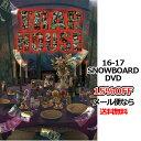 TRAP HOUSE トラップハウス DIRTYPIMP ダーティーピンプ 16-17 新作 SNOWBOARD DVD