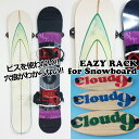 BOARD HANGER for SNOWBOARD wit...