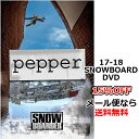 PEPPER ペッパー SNOWBOARDER MAG スノ...