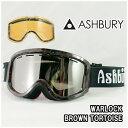 ASHBURY アシュベリー WARLOCK BROWN TORTOISE 日本正規品 17-18 ASIAN FIT 30%OFF