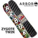 ARBOR アーバー ZYGOTE TWIN ザイゴートツイン 15-16 40%OFF スノーボード 板 align=