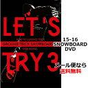 楽天ソサイアティ&ソル0315-16新作 SNOWBOARD DVDLET'S TRY 3 NORTHWEST RIDERS/S-STYLE
