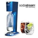 【SodaStream公式ショップ特典付】500mlボトル&シロッププレゼント!Genesis Deluxe(ジェネシス デラックス) スターターキット<炭酸水メーカー><炭酸水製造機>