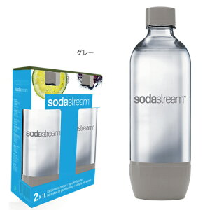 専用ボトル1L2本セット<シルバー>