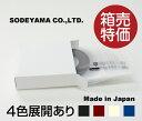 箱売り特価!1箱(10巻入り)ボディラインテープBody-Line TapeICテープ巾2.0mm/16m巻黒 赤 白 青