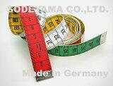 定規・メジャー部門連続1位獲得![少量メール便対応OK]ドイツ製 ヘキストマスhoechstmassレインボーメジャー 150cmcm/cm