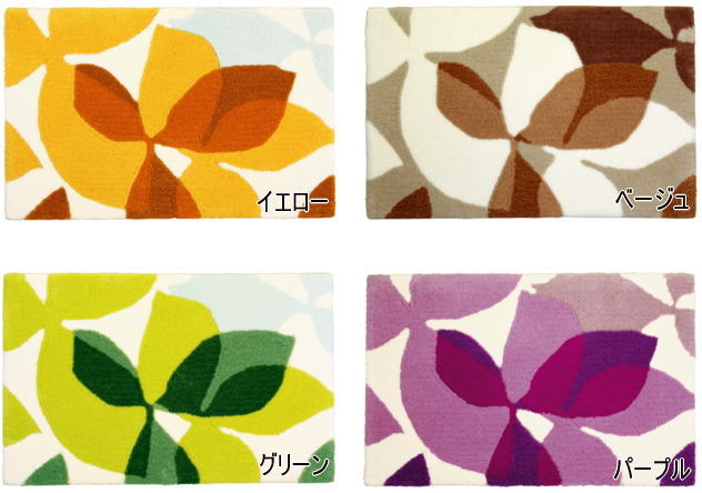 Suminoe ★ door mat TAM-108123 ( 50 x 80 cm ) % discount sale Nordic taste 4 colors now so I'm selling popular doormats on sale in limited time ★ cheap price! Please purchase before supplies run out!