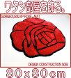 玄関マット 心が和む ローズマット 約80×80cm ベージュ 薔薇 ゴージャスかつVIPラグ ローズシャギーマットが登場 ベットサイドマット リビング 寝室 子ども部屋のアクセントマットとして存在感抜群 サラサラ肌触りで清潔感満点