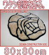 ハロウィン祭 玄関マット 心が和む ローズマット 約80×80cm ベージュ 薔薇 ゴージャスかつVIPラグ ローズシャギーマットが登場 ベットサイドマット リビング 寝室 子ども部屋のアクセントマットとして存在感抜群 サラサラ肌触りで清潔感満点