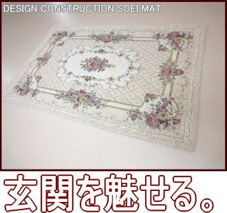 With exceptional reborn in the elegant period limited entrance mat super popular chenille door mat appeared entrance mats ★ ゴブランシェニール ★ ivory beige ★ floral rose design ★ 50x80cm ★ sold end ★ accent OK bedside mat but OK