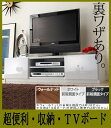 【テレビボード】テレビ台120cm TV台 テレビボード ローボード AV収納 AV機器収納 リビン...