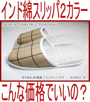 Father decide to dress up! Large size slippers, clean atmosphere slippers family for customers for for visitors for customer service exhibition housing exhibition field elementary school kindergarten participation, also strong in OK men's relax slippers double bottom