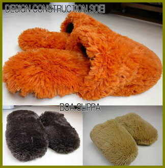 ボアスリッパ appeared in the disposal price! Discount price Stock disposal one size fits all fluffy and was also taken to. 3 color choose from 24 to 26 cm for visitors home limited edition exhibition for visitors home cheap housing exhibition event visit, hospital facilities waiting room for sale