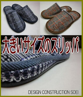 Big men's slippers size Dad for slippers customers for slippers for exhibition visitors daily black & red 28 cm beige gray high-quality low-price walkable sold end ★ exhibition ★ visitor ★ household ★ cheap ★ ★ housing exhibition ★ event hospital