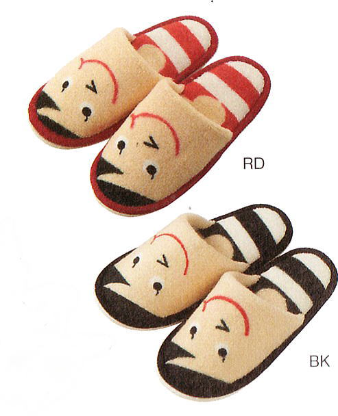 Imported goods shop toiletries Razz, Razz! Smiling mood! buy toilet mat & cover sets in pretty ♪ slippers