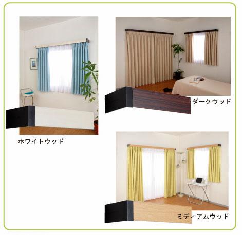 Curtain Rail | Curtain Models, Curtain Designs, Curtain Ideas