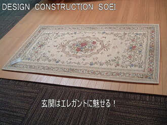 Reborn in the elegant period limited entrance mats and inexpensive! Super popular chenille door mats are exceptional in introducing ★ door mats ★ ゴブランシェニール ★ beige and dark beige ★ 50x80cm ★ sold end ★