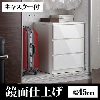 壁櫥的存儲胸部白色鏡子衣櫃胸部 [Salone] 寬 45 釐米木抽屜存儲服裝白色腳輪抽屜衣櫃衣櫃抽屜滑軌 * 發貨後訂單完成可否告知製造商專案。
