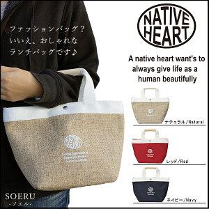 NativeHeart ネイティブ ランチトートバッグ ジュート ランチバッ