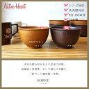 【NH home 木目ボウル S】おしゃれなカフェスタイル 木製風・ウッド調/安心の日本製PET素材