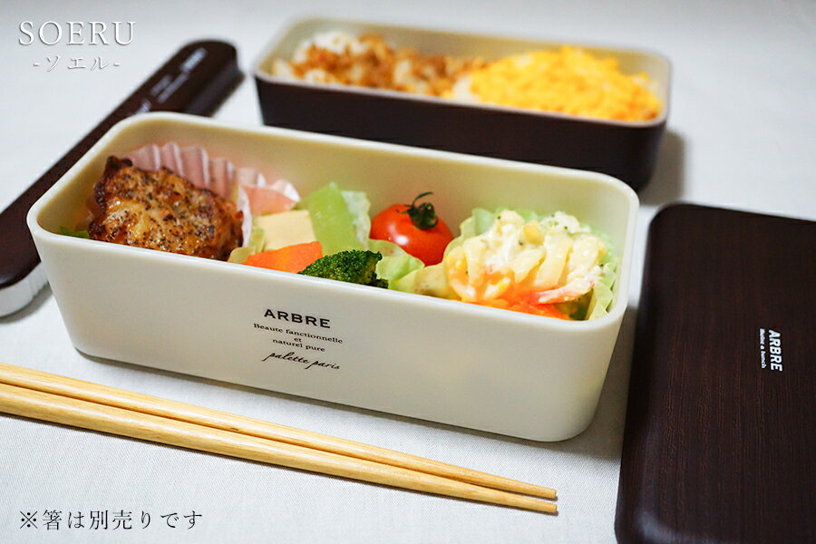 soeru rakuten global market lunchbox two stage microwave bento for snazzy lunch box cute. Black Bedroom Furniture Sets. Home Design Ideas