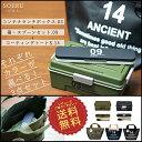 送料無料!【ANCIENT-エンシェント- コンテナランチボックス】【3点セット】【メンズ】男性サイ