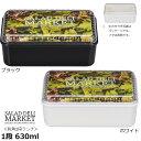 お弁当箱 1段  かわいいお弁当箱 女性用 子供用 小学生 日本製